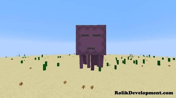 shulker ghast mutated mobs minecraft 1.12
