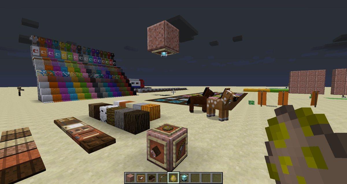 snapshot 17w50a ramki na suficie podlodze minecraft 2