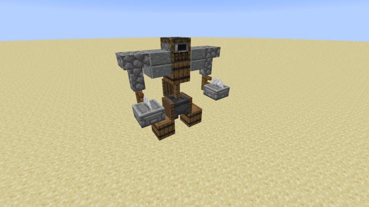 18w44a-robot-2-endguiap.png