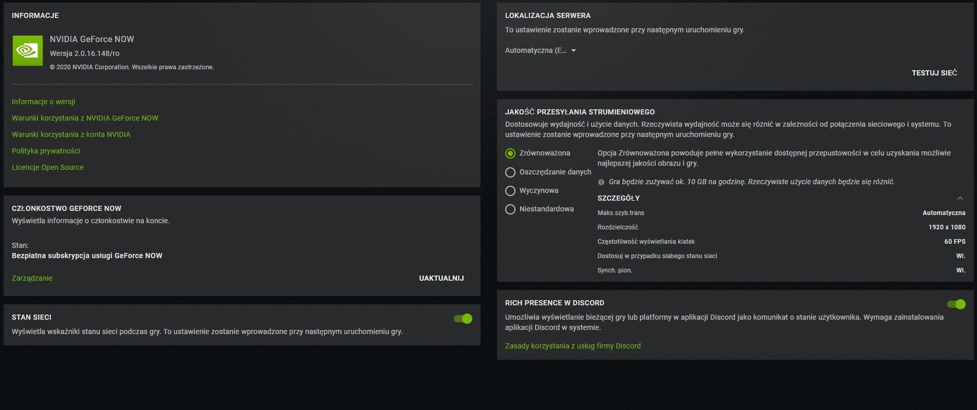 GeForce NOW parametry lacza ustawienia strumieniowania