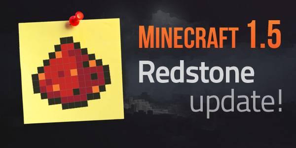 redstone-update-1.5