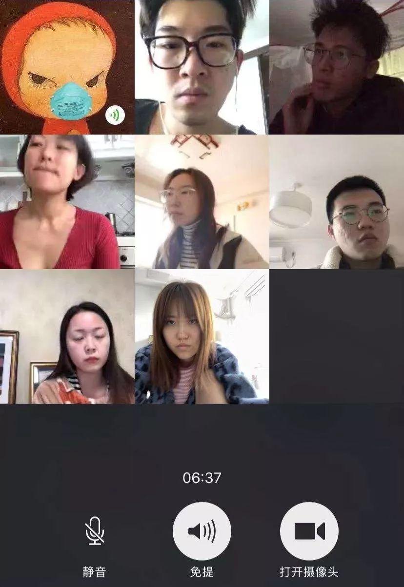 實測 11 款遠程視頻會議軟件,宅家工作也能如絲般順滑