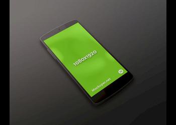 Nexus 5 perspective | Mockuper.net