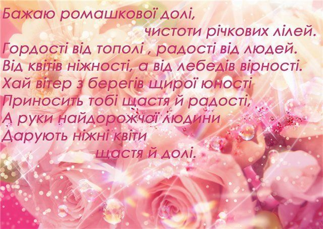Тетянин день: привітання з Днем ангела Тетяни і яскраві листівки