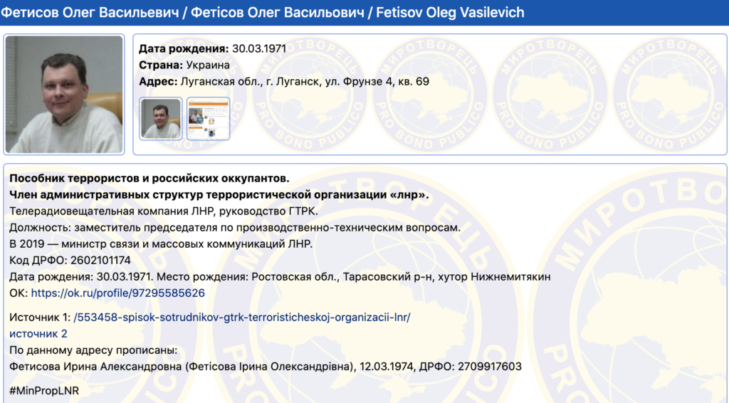 """В Україні оголосили про підозру """"міністру ЛНР"""": всі подробиці і фото"""