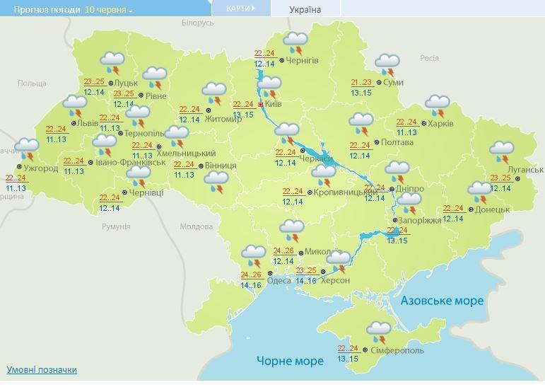 Синоптики прогнозують дощі, шквали та грози по всій країні
