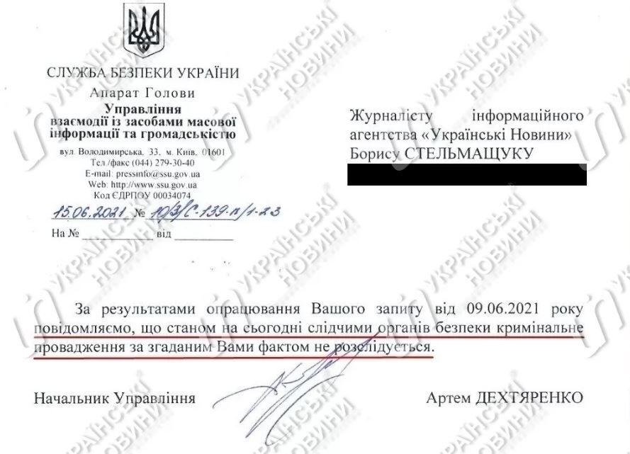 """СБУ відмовилася розслідувати, як """"Квартал 95"""" продав серіали """"Папік"""" і """"100 000 хвилин разом"""" Росії"""