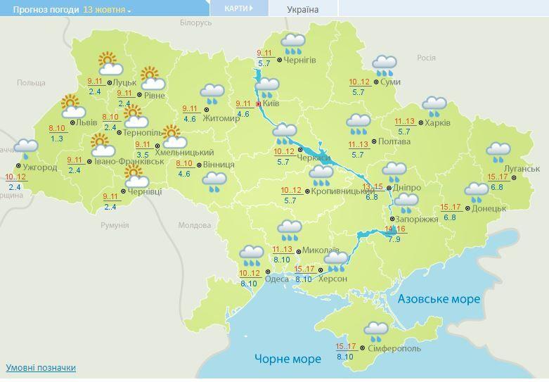 Синоптики оголосили жовтий рівень небезпеки через сильні зливи в Україні