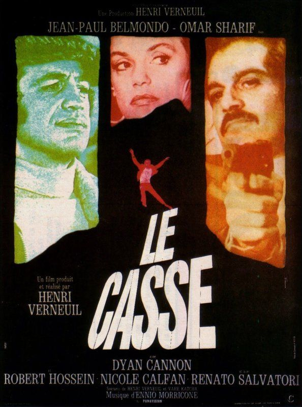JEAN PAUL BELMONDO LE CASSE SUPPLEMENT 1971 HDrip 1080P H264 TRUEFRENCH SUB DTS