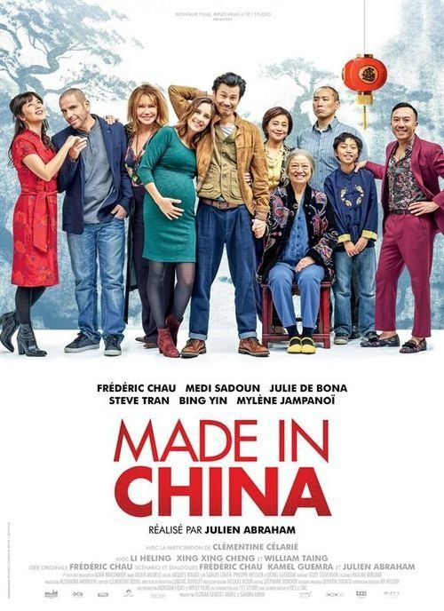Made In China 2019 FRENCH 1080p BluRay DTS AC3 x264-NoTag