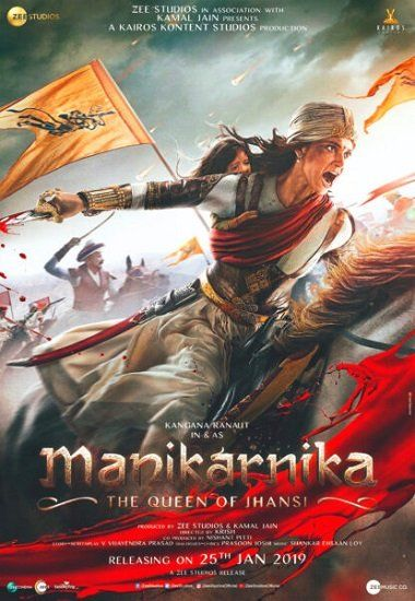 Manikarnika 2019 VO STFR 720p DVDRip XviD