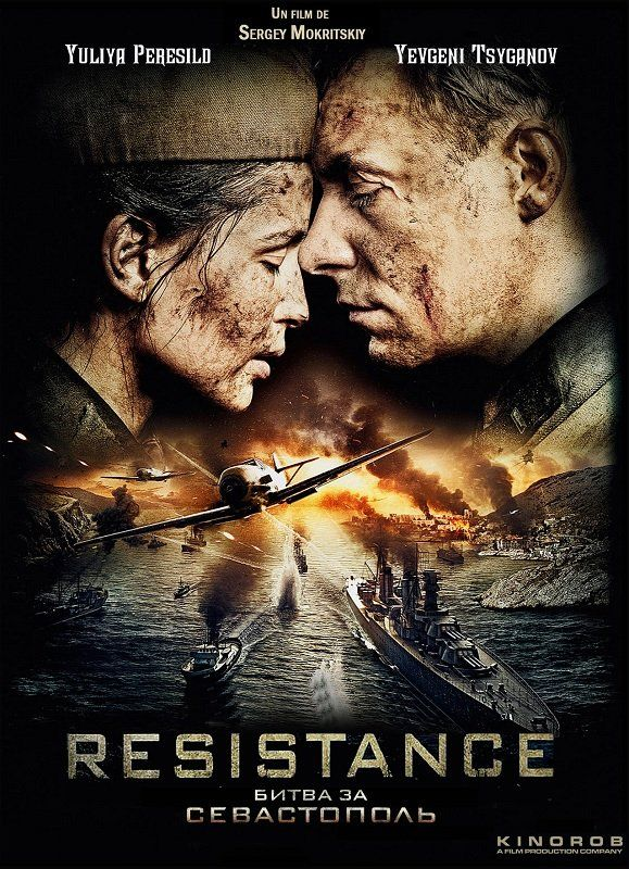 Résistance - Battle for Sevastopol - 2015 - Remux BluRay 1080p - AVC/H264 - VFF - RUS - DTS-HD Master