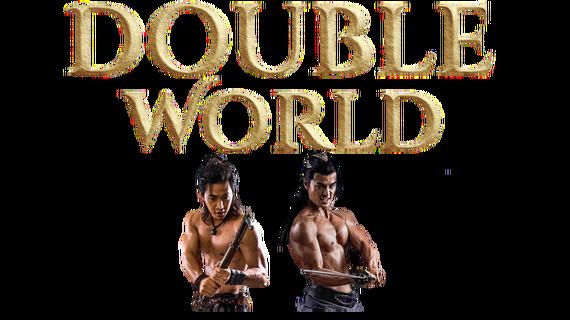 Double World (2019) VOSTFR [720p] NF WEB-DL DDP5 1 x264-MTL666