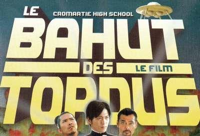 LE BAHUT DES TORDUS -Full DVD9-Zone2 - 2007 - VFF - VJAP - ISO Mpeg2- AC3