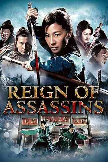 Reign of Assassins (2010) Extended MULTi HDrip 1080p x264 EAC3-JiHeff (Le règne des assassins)