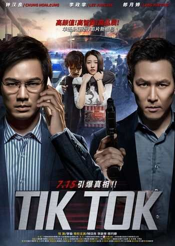Tik Tok (2016) MULTi WEBrip 1080p x264 AC3-JiHeff (Jing tian da ni zhuan)
