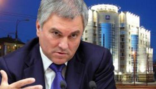 Итоги дня: Володин против дворцов, Бастрыкин против депутата, Песков в режиме ожидания