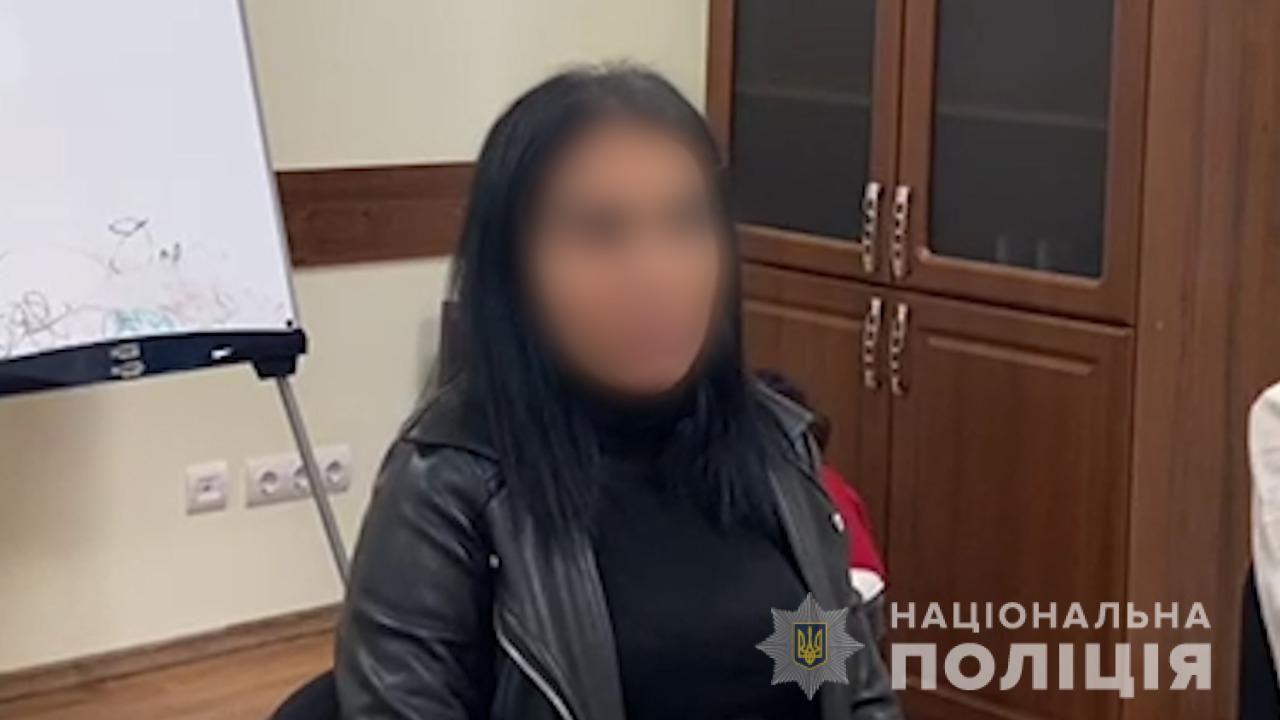 В Киеве у блогерши из Ирана отобрали 24 биткойна