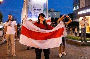 Американський розробник технології блокування сайтів розірвав контракт із Білорусією