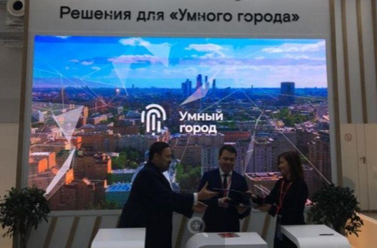 Один из районов Екатеринбурга стал «умным»