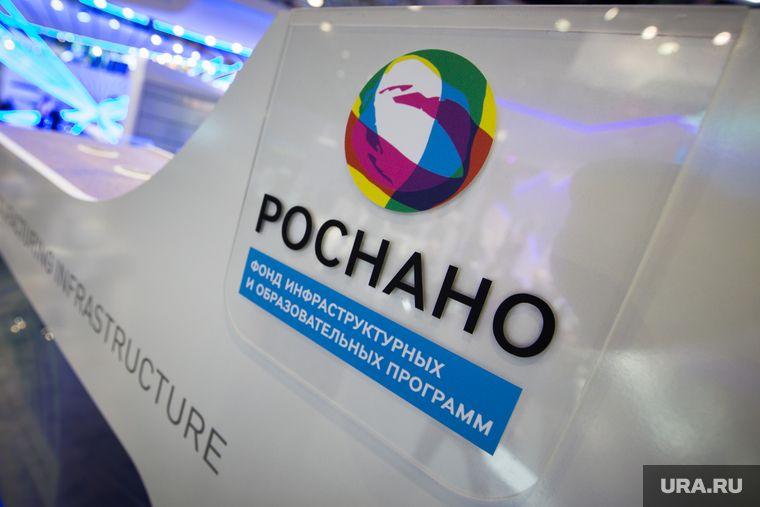 «Роснано» продало долю в компании по производству лекарств от ВИЧ и онкологии