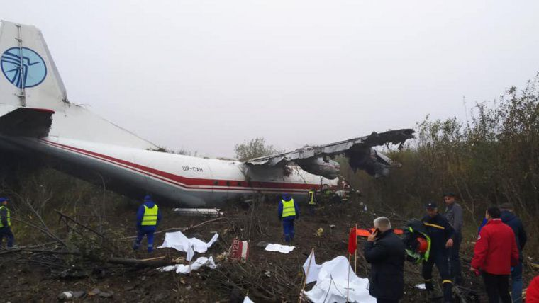 Самолет аварийно сел на Украине. Есть погибшие