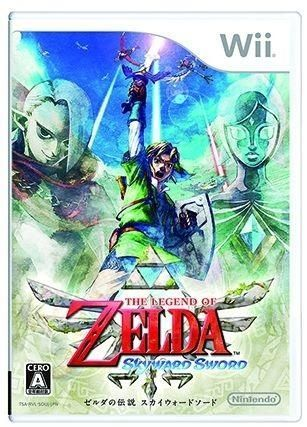skyward_sword_japanese_box.jpg
