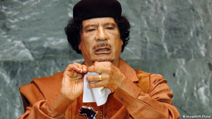Муаммар Каддафі розриває Статут ООН