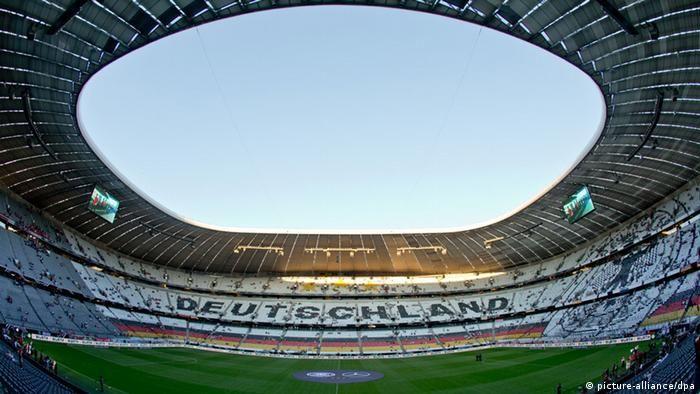 Мюнхен - Allianz Arena