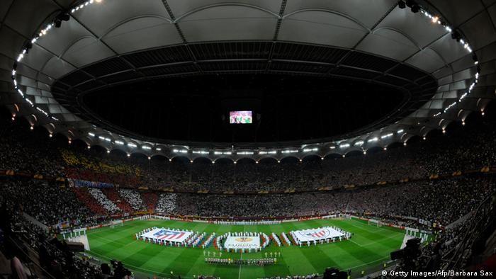 Бухарест - Національний стадіон