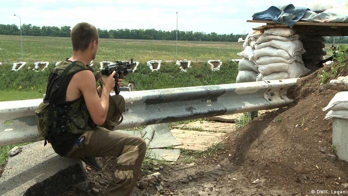 Учасник військових формувань у Донецьку