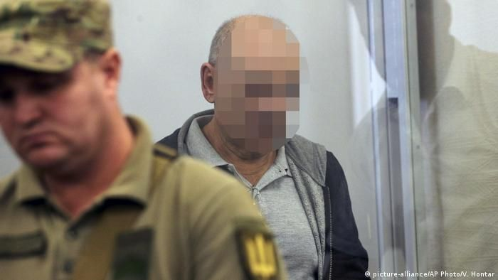 П'ятий підозрюваний у справі щодо катастрофи MH17 Володимир Цемах