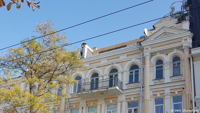 Додатковий поверх з видом на Володимирський собор