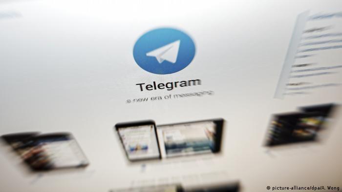Нові технології - Telegram і відеоблогери