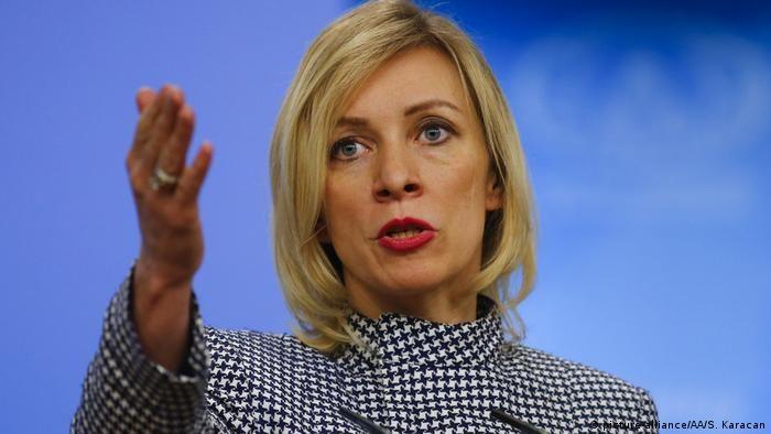 Представниця МЗС Росії Марія Захарова