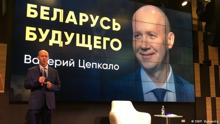 Валерій Цепкало під час виступу у травні 2020 року