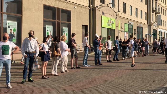 Акція протесту у Мінську проти затримання Віктора Бабарика - опонента Лукашенка на президентських вибрах