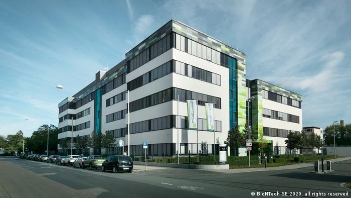 Головний офіс BioNTech в Майнці