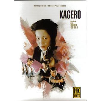 Kagero [Hideo Gosha] (1991) Vostfr DvdRip Xvid