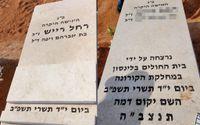 Anti-vaxxer's gravestone accusing hospital of murder edited amid legal threat