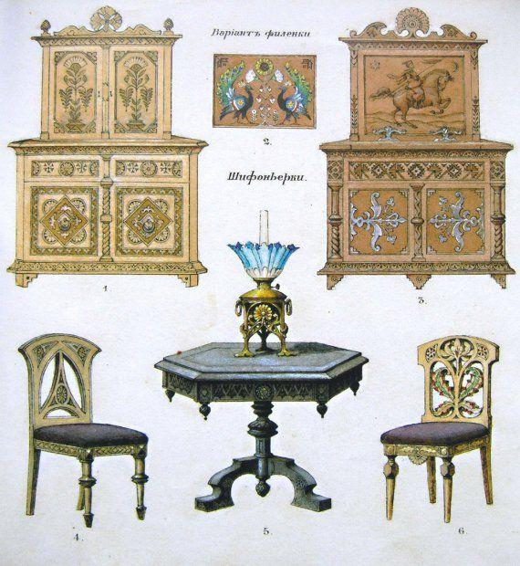 Показали ілюстрації старовинних українських меблів з альбома художника Амвросія Ждахи