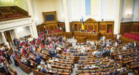 Разумков созывает на четверг внеочередное пленарное заседание Рады
