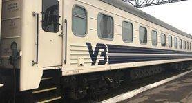 Ukraine resumes railway traffic to Slovakia