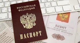 МВД РФ заявляет, что за два года жителям ОРДЛО в упрощенном порядке выдали более 527 тыс. российских паспортов