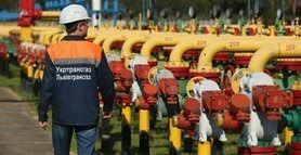 """Транзит газу через Україну стримує Росію від ескалації агресії, - """"Нафтогаз"""""""