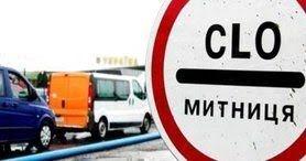 Обшуки ДБР у митника Щуцького: слідчі перевірили незадеклароване майно чиновника