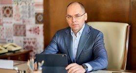 COVID-паспорти можуть запустити в Україні до 1 липня, - Степанов