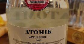 Українські спецслужби конфіскували самогон із чорнобильських яблук, що призначався для Великої Британії, - BBC