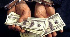 коррупция,взятка