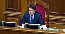 Razumkov: One must proceed from national interests in relations with Belarus